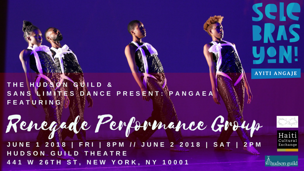 Renegade Performance Group Promo.