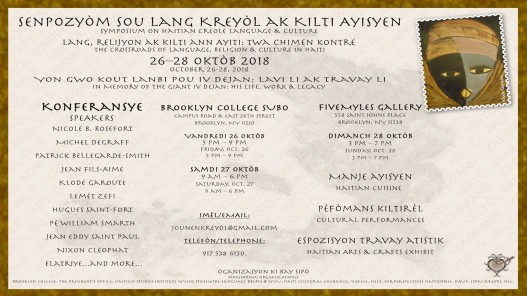 Symposium on creole